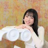 高橋ひかる『ZIP!』1月の金曜パーソナリティーに決定「楽しい朝をお届けします!」