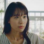 戸田恵梨香、耳打ちがエスカレートして思わず笑ってしまう