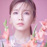 宇野実彩子(AAA) 、1st minALリード曲「Sweet Hug」楽曲配信スタート&ミュージックビデオも公開