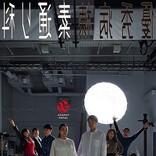 ふぉ~ゆ~福田悠太主演舞台【優秀病棟 素通り科】ライブ配信を実施