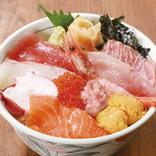 「激うま海鮮丼+アルコール1杯付き」が格安っ!WEB予約限定で提供中