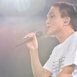 小田和正 自身初の配信シングル「風を待って」が、上川隆也主演 木曜ミステリー『遺留捜査』主題歌に決定