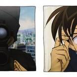 『名探偵コナン』赤井&コナンのビジュアルタオルが発売! 『緋色の弾丸』の場面写デザイン♪