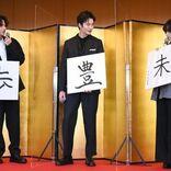 平手友梨奈、20歳になったら岡田将生&志尊淳と「おでかけしたい」