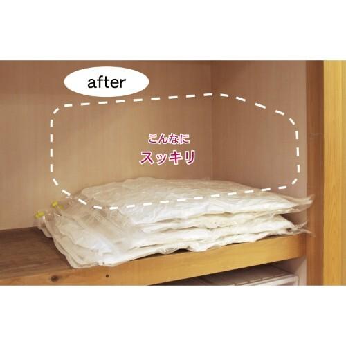 圧縮袋を使った布団の収納方法