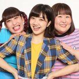 3時のヒロイン福田麻貴、バラエティー番組への戦略明かす「MCの人に合わせて…」