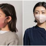 アクセサリー感覚で選びたい!大人女子に似合う上品マスク5選