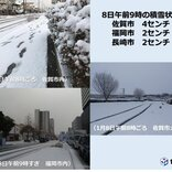九州 9日朝にかけて、警報級の大雪のおそれ