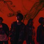 神はサイコロを振らない、3月に1stシングル「エーテルの正体」をリリース 初回盤DVDにメジャー発表ライブを完全収録