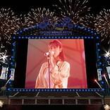 ZARD、坂井泉水の誕生日に配信イベント&デビュー30周年日に配信ライブ