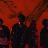 神はサイコロを振らない、1stシングル『エーテルの正体』3月リリース