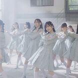乃木坂46 26thシングルMV解禁、メンバーの輝く姿をナチュラルに切り撮る