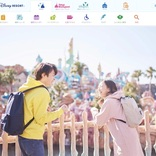 東京ディズニーリゾート、閉園時間を午後7時に繰り上げ 1月12日から