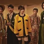 東京事変の新曲「闇なる白」が、NHK総合ドラマ10『ドリームチーム』主題歌に決定