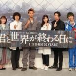 竹内涼真、本格ゾンビドラマに自信 ネット配信作品に「負けたくない」