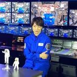 櫻井翔、野口聡一氏との宇宙中継に興奮「無限の可能性を感じた」