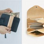 元・長財布派も安心!カードも小銭もしっかり入るミニ財布特集