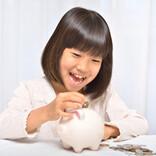 ユダヤ・欧米の富裕層が実践! 3歳から始めるお金の英才教育