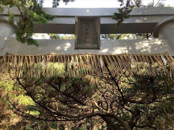 阿波命神社