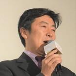 笠井信輔、転倒するも骨折はしておらず「強い骨に産んでくれた母に感謝」