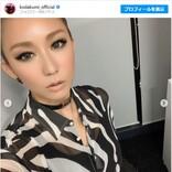 倖田來未、白黒ファッションでお茶目に牛ポーズ 「可愛い!」「ゼブラ柄なのにwww」と反響
