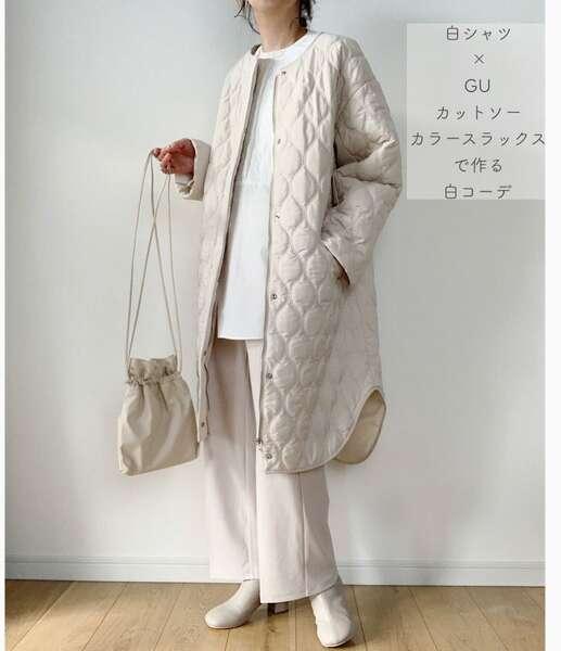maikoさんの白カットソーにGUカットソースラックスにキルティングコートを羽織ったホワイトワントーンコーデ