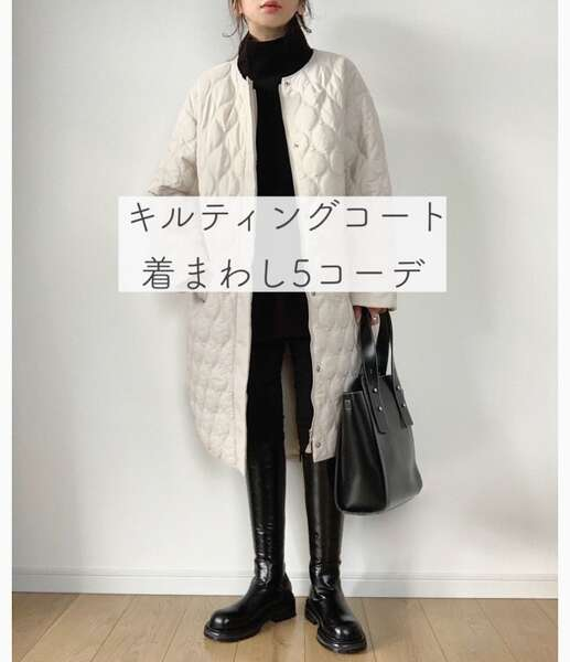maikoさんのGUメンズニットとユニクロスキニーにキルティングコートを羽織ったモノトーンコーデ