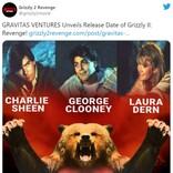 無名時代の大物俳優が出演している『Grizzly II. Revenge』 37年の時を経てようやく配信開始
