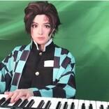 美人ピアニスト・高木里代子、人生初の男装で披露「竈門炭治郎のうた」ピアノカバーが話題
