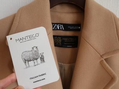 「MANTECO」のタグと、高級感のあるしなやかな生地感が特徴です