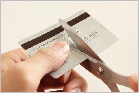 不正利用の対策が充実したクレジットカードは?