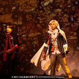 刀ステ最大規模の新作が開幕 荒牧慶彦「しっかり戦い抜きたい、参る!!」