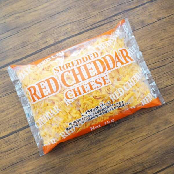 シュレッドレッドチェダーチーズ