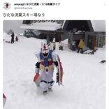 「かっこいい」「セッションしたい」 スキー場に現れるガンダムMSコスプレ集団にその魅力を聞いてみた