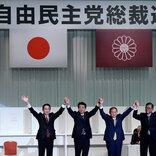 菅首相が「選挙に勝てない総裁」と判断されたらどうなるか?/倉山満