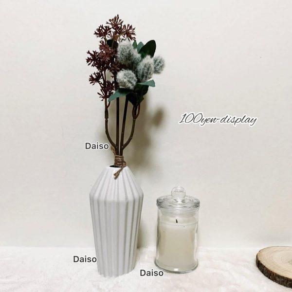 100均のおすすめ花瓶