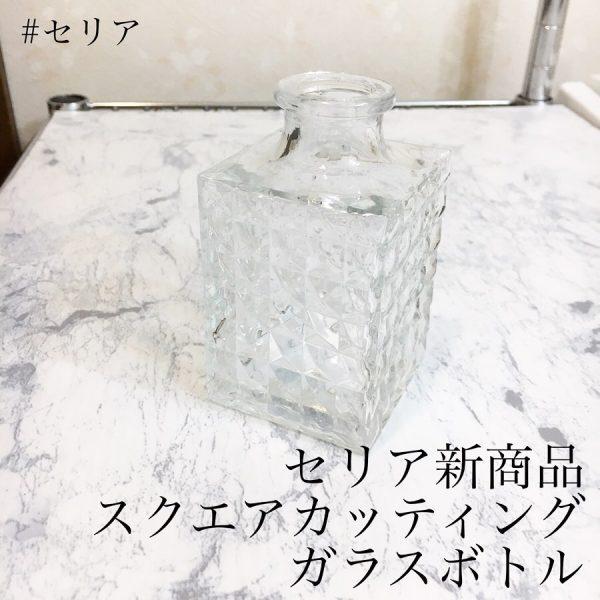 100均のおすすめ花瓶6