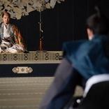 「麒麟がくる」染谷将太 安土城の大広間「広すぎ(笑)」心理戦展開も光秀の表情「よく見えない(笑)」
