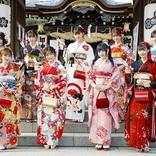 HKT48、新成人メンバー9名が色とりどりの晴れ着で成人式 松本日向「今年は色鉛筆世代」