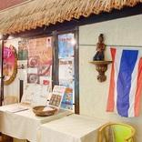 タイ国商務省が承認する味!神戸三ノ宮の絶品タイ料理店「クワンチャイ」