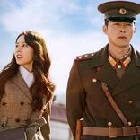 『愛の不時着』カップルの熱愛スクープした韓国メディア「ディスパッチ」に廃刊求める批判が勃発した理由