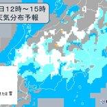 12日 関東 今季1番の寒さに 午後は雪や冷たい雨でいっそう寒く