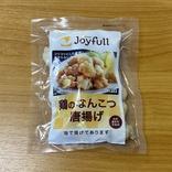 西日本で超有名なファミレス「ジョイフル」のなんこつが冷凍食品に! 都内のスーパーにも置いてあったぞ~!!