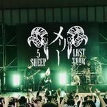 メリー、新宿ブルースが初の生配信ライブを実施&野音映像作品のスポット解禁