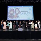 『バンドリ!スペシャルイベント「らうくれ!」&「あすはも!」』が開催