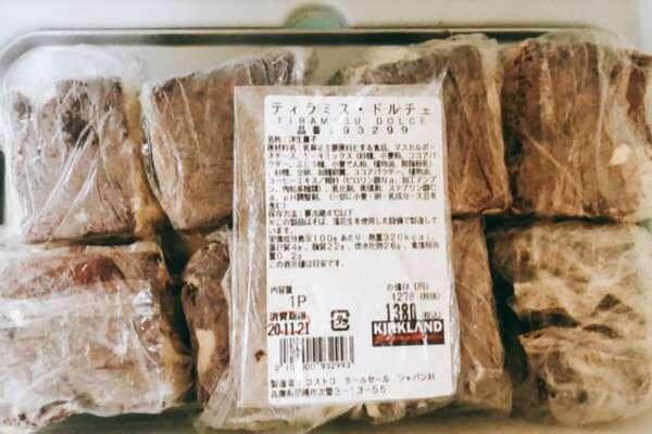 コストコ ティラミス 冷凍保存