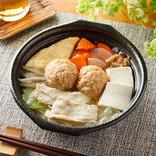 ファミマと日本相撲協会がコラボ! 塩ちゃんこ鍋や人気力士ブロマイド発売