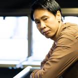 大倉孝二「生の舞台にしかない良さを知って欲しい」~舞台『マシーン日記』インタビュー
