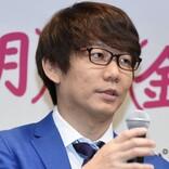 「山口百恵さんがいた!」 三四郎・小宮浩信、三者面談での驚きエピソード