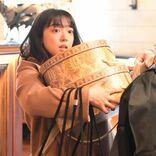 上白石萌音主演『ボス恋』初回から胸キュン、初共演の空気に注目